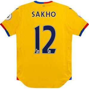 Crystal Palace retro away shirt 2016