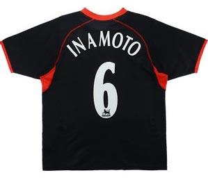 Retro Fulham 2003 away shirt
